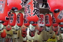 Lanterns for sale in Kappabashi