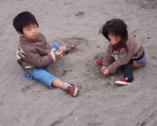 Sibling sand engineers, Zushi Beach, Japan