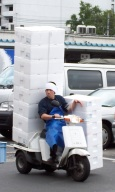 Behind the scenes delivery at Tsukiji Fish Market, Japan
