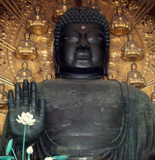Buddha's nose measures 1.6 feet